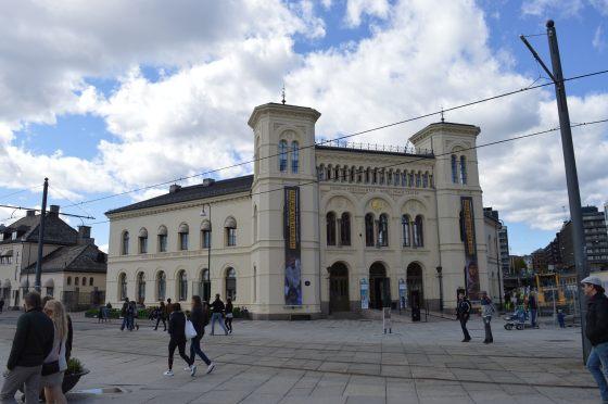 Palacio de Nobel
